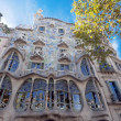 Barcelona Casa Battlo — Stock Photo
