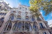 Barcelona Casa Battlo — Stock Photo