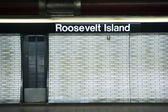 Roosevelt Island Subway Station — Stock Photo