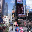 Times Square New York City — Foto de Stock