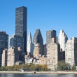 Manhattan Skyline New York City — Stock Photo