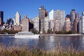 Manhattan Skyline New York City — Stock Photo