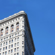 Stock Photo: Flat Iron building NYC