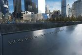 World Trade Center Tower One New York City — Stock Photo