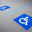 Stock Photo: Handicapped symbol disabled parking sign