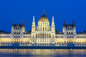 Budova parlamentu budapešť — Stock fotografie
