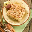 Royalty-Free Stock Photo: Homemade apple pie with cinnamon