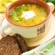 Stock Photo: vegetable soup&quot