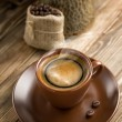 Coffee cup — Stock Photo #19067913