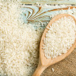 Rice spoon — Stock Photo