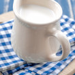Fresh milk — Stock Photo #38611781