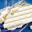 Stock Photo: White chocolate