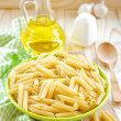 Stock Photo: Pastpenne