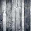 Wooden boards — Stock Photo #17483551