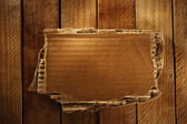 Torn cardboard — Stock Photo