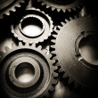 Cogs — Stock Photo