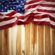 Stock Photo: Americflag