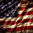 American flag — Stock Photo #32930713