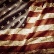 American flag — Stock Photo #32930777