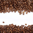 Coffee beans — Stock Photo #34113087