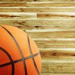 Basketball — Stock Photo #36145179