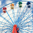 giant ferris wheel — Stock Photo