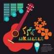UKulele — Stock Vector