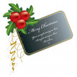 Christmas Background. — Stock Vector #12231308