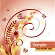 Floral Background. Vector Eps10 Format. — Stock Vector