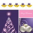 Christmas Background. Vector Illustration. Eps10. — Stock Vector #12305849