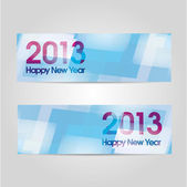 New year website header and banner — Stock Vector