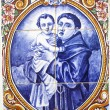 Saint Anthony vintage portuguese tiles - Stock Photo