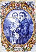Saint Anthony vintage portuguese tiles — Stock Photo