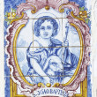 Stock Photo: Vintage portuguese tiles with saint john