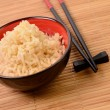 Stock Photo: Bowl of rice