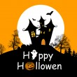 Halloween background — Vector de stock #12718947