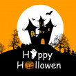 Halloween background — Stock vektor #12718947