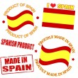 Product of Spain stamps — Stock Vector