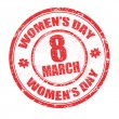 Stock Vector: Women's day stamp