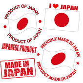 Product of Japan stamps — Stock Vector