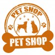 Pet shop stamp - Stok Vektör