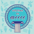 Royalty-Free Stock Vector Image: Welcome to Greece travel sticker