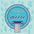 Welcome to Greece travel sticker - Stock Vector