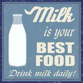 ミルクはあなたの最高の料理 — ストックベクタ