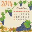 Calendar for 2014 October — Stock Vector