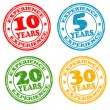 Set of years of experience stamps — Stock Vector #26279431