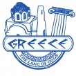 Greece the land of Gods stamp — Stock Vector