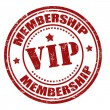 Stock Vector: Membership vip stamp