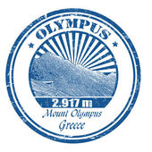 Mount Olympus stamp — Stock Vector