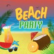Beach Party poster — Stock Vector #29119539